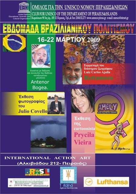 retta-cartaz-grecia1