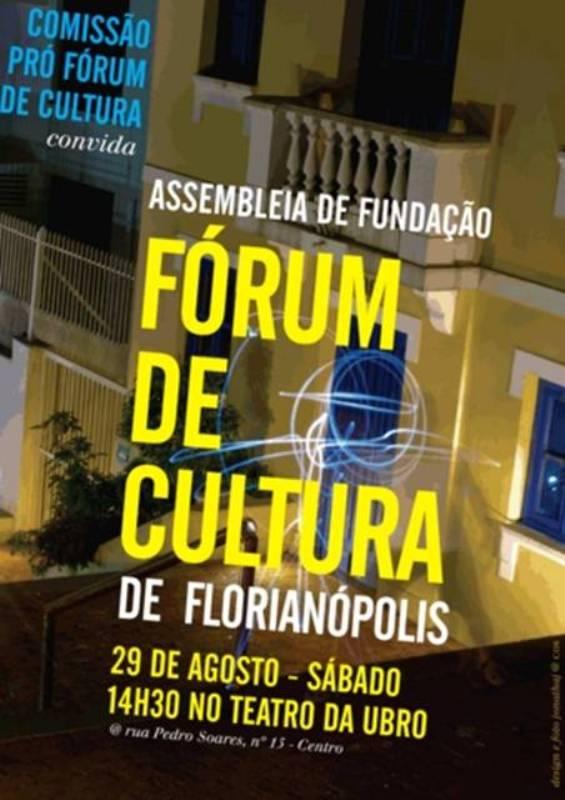 forum f_rum
